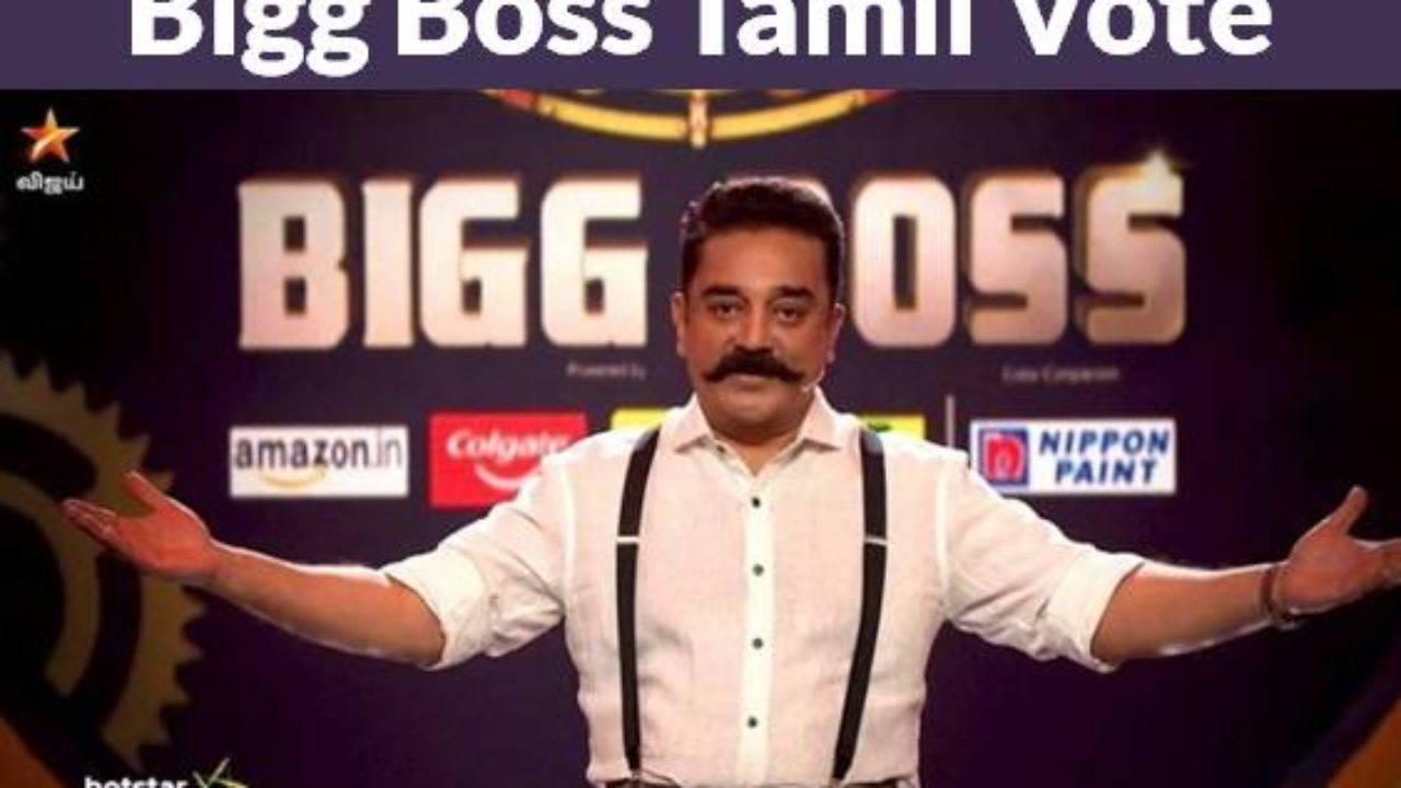 Bigg Boss Tamil Vote (Online Voting Poll) Season 2, Missed Call Numbers - Bigg Boss Tamil Vote