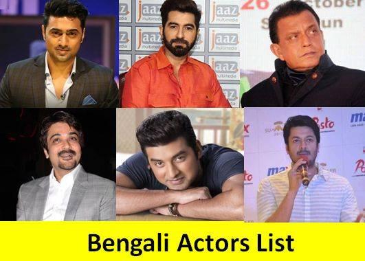 Bengali Actors List | Bengali Heroes Names List, Photos, Images - Bengali Actors List