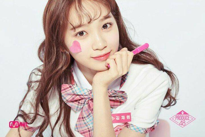 Kim Chaewon Wiki, Bio, Net Worth, Affairs