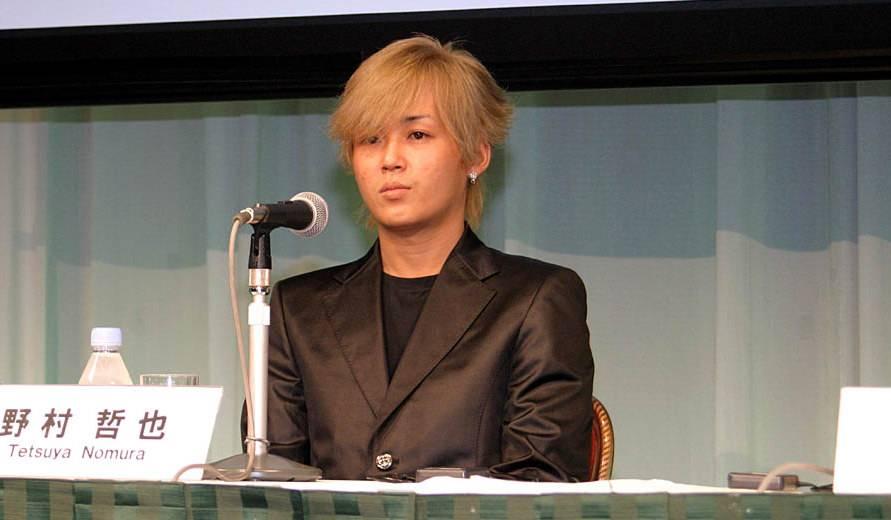 Net of Tetsuya Nomura