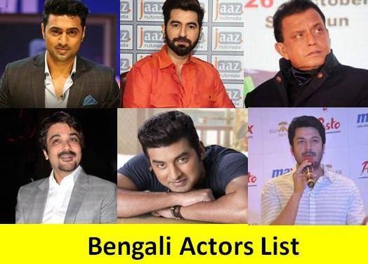 Bengali Actors List | Indian Bengali Heroes Names List, Photo, Image - Bengali Actors List Indian Bengali Heroes Names List Photo Image