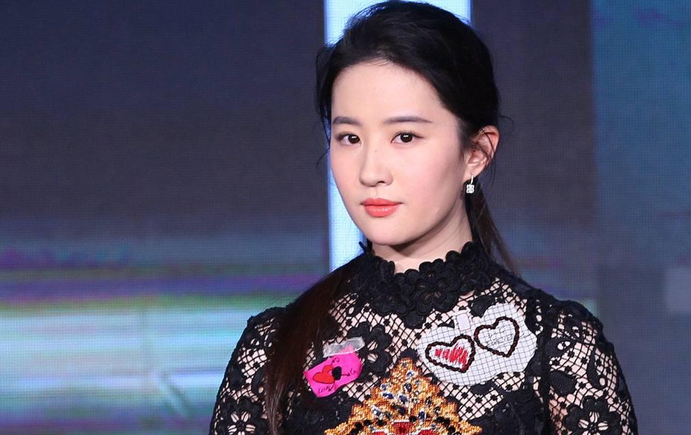 Liu Yifei Biography - 1566093873 Liu Yifei Biography