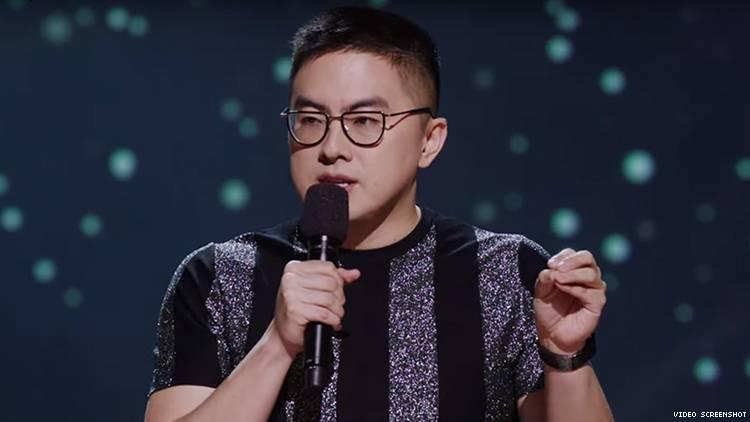 Bowen Yang Biography - 1568587412 Bowen Yang Biography