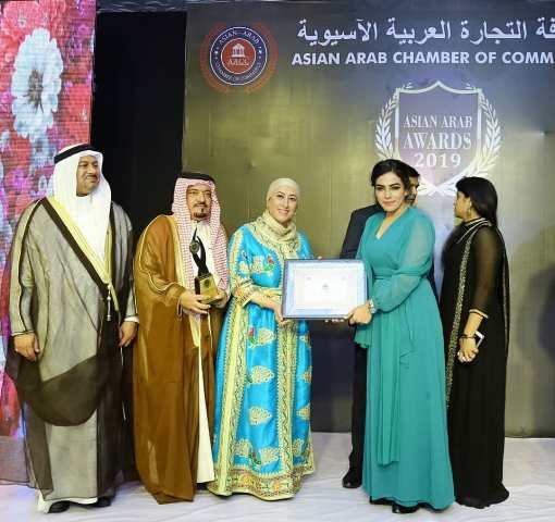 Amber Zaidi receives Asian Arab Award