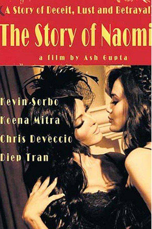 Koena Mitra - The story of Naomi