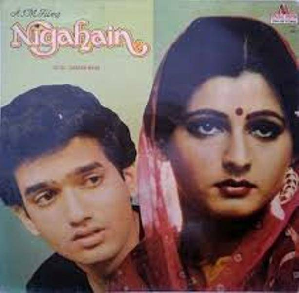 Anu Malik-Nigahain (1983)