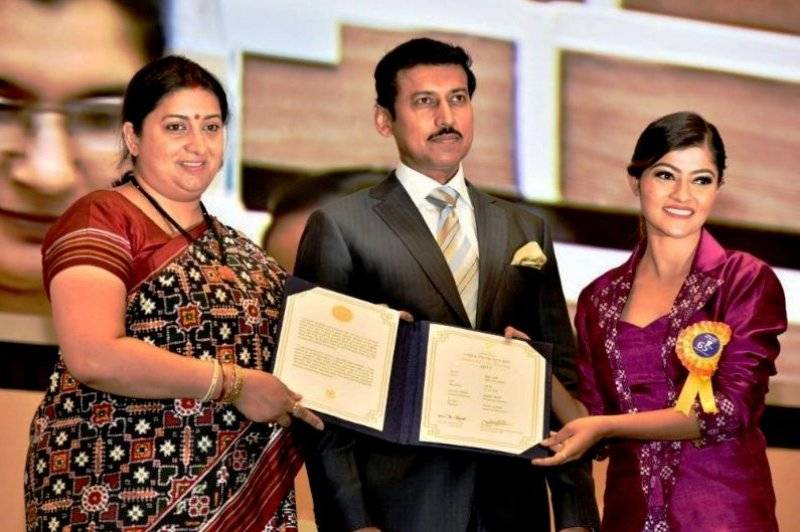 Prakruti Mishra Award