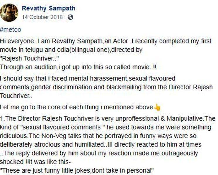 Controversial post against Rajesh Touchriver