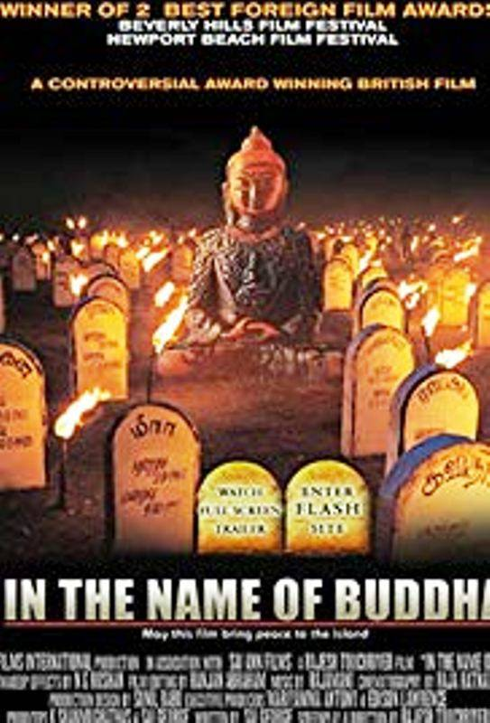 Rajesh's film Touchriver - In the name of Buddha
