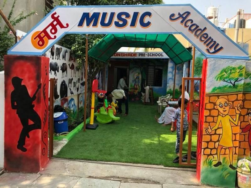 Rohit Raut Music Academy