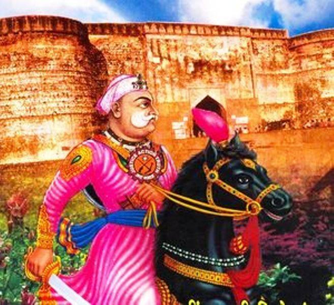 Maharaja Suraj Evil