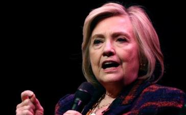 Hillary Clinton Biography - Hillary Clinton Biography