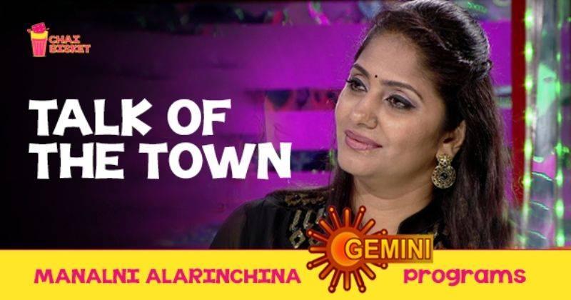 City Anchor Jhansi-Talk