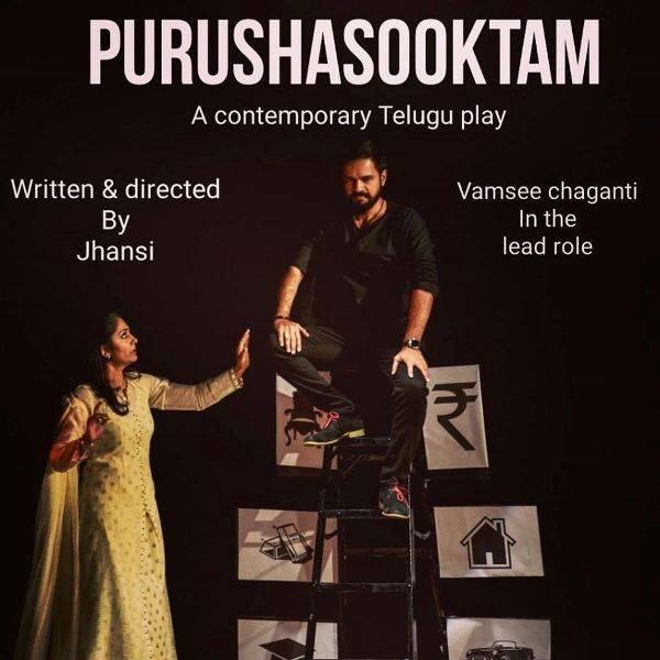 Anchor Jhansi- Purusha Sooktam
